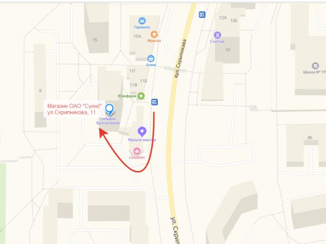 Схема проезда к фирменному магазину ОАО