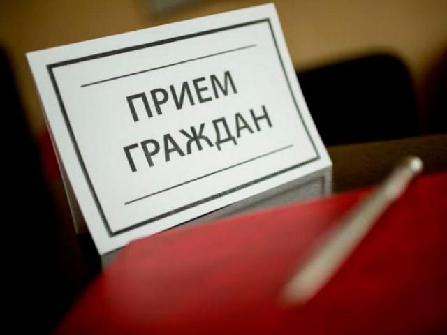 Изменения в личном приеме граждан